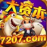 大资本2国际棋牌app官方版