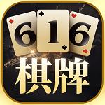 开元616升级棋牌官方正版
