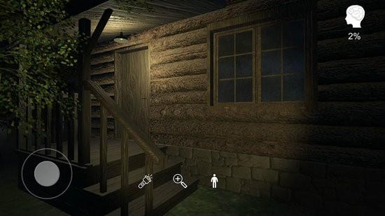 林中木屋完整版