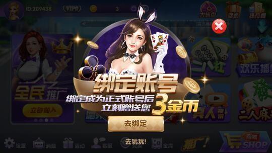 291棋牌游戏大厅手机版