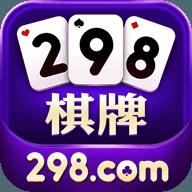 298棋牌最新官网版
