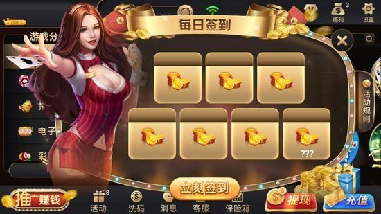 开元765棋牌招财猫最新版