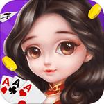 嗨钱娱乐app手机版