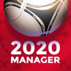 足球管理超2021汉化版