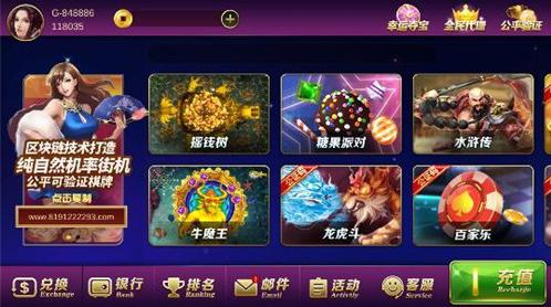 糖果娱乐app官网版