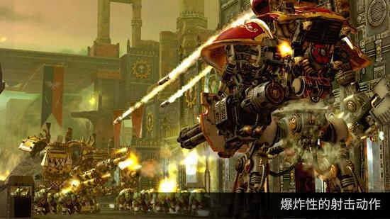 战锤40k自由之刃中文版