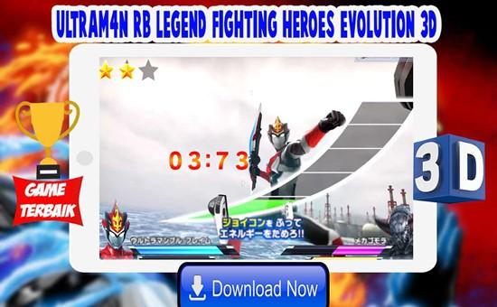 奥特曼格斗英雄无限钻石版