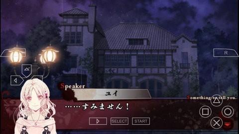 魔鬼恋人游戏下载原版