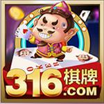 316娱乐棋牌手机安卓版