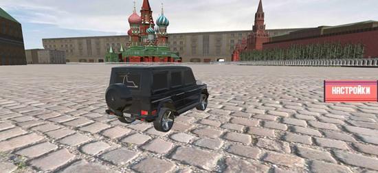 俄罗斯漂移模拟器游戏破解版