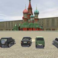 俄罗斯漂移模拟器游戏