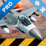 模拟空战汉化版