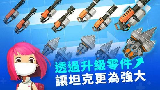 超级战车大作战中文版下载
