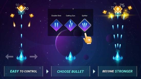 太空射击大赛游戏破解版