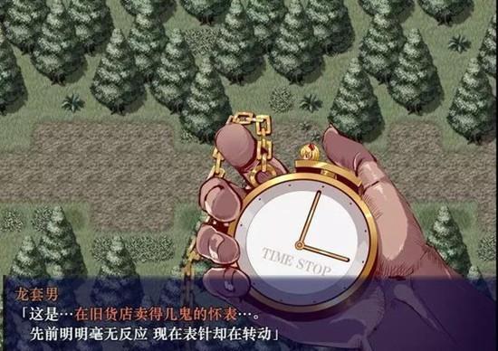 时间停止游戏中文版下载地址