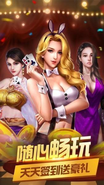 菲律宾棋牌游戏最新版