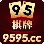 95棋牌官方版