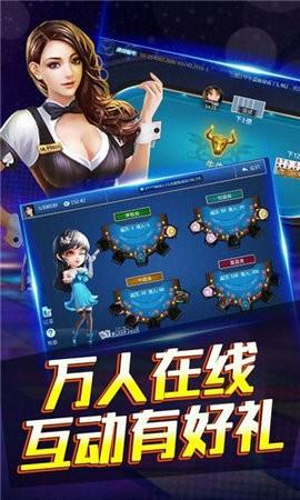 悦来棋牌湖南偎麻雀最新版