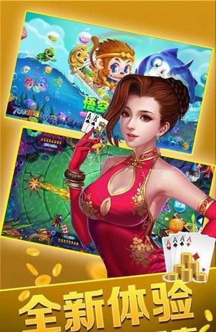 十元棋牌娱乐
