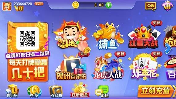 龙珠娱乐棋牌手机版