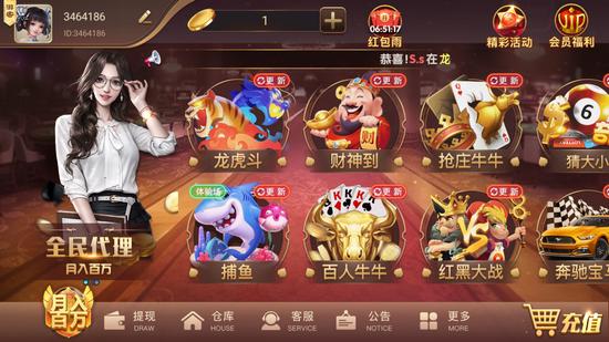 通兴隆棋牌官网版
