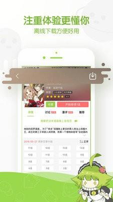 迷妹app正版ios
