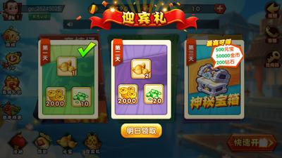 骰子牛牛官网app