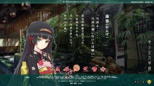 委员长的日记免费下载中文版