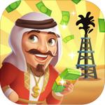 石油大富豪手机版