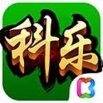 科乐麻将官网下载最新版