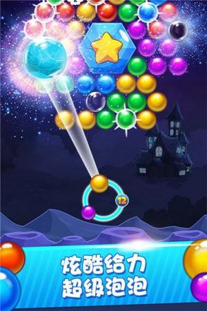 欢乐打豆豆游戏免费下载