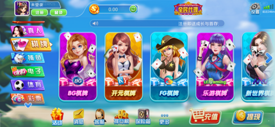 511.cc app开心娱乐免费