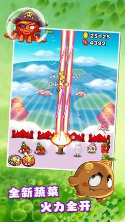 燃烧的蔬菜2游戏内购免费版