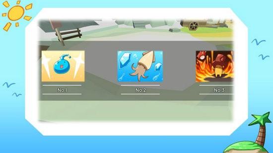 出海超人游戏下载