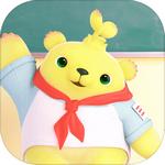 萌芽熊成长日记安卓版