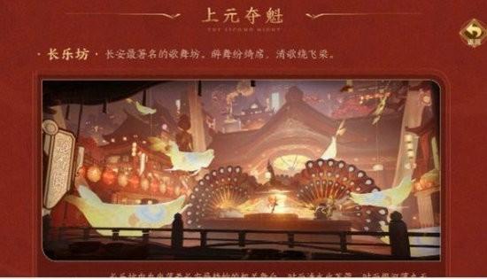 王者荣耀长安上元节任务怎么做 王者荣耀长安上元节活动攻略一览