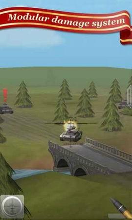 炮兵模拟2无限金币版