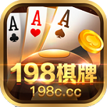 198棋牌苹果版