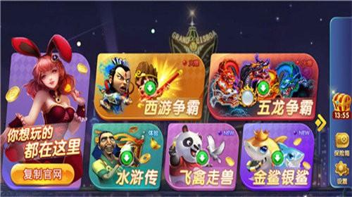 皇朝电玩城游戏中心