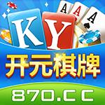 870cc棋牌最新官方版