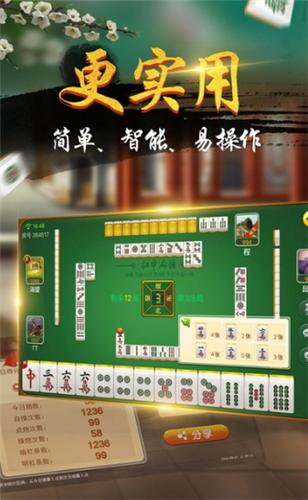 玩呗斗牌2019官方