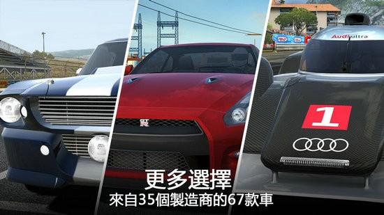GT赛车2破解版无限金币
