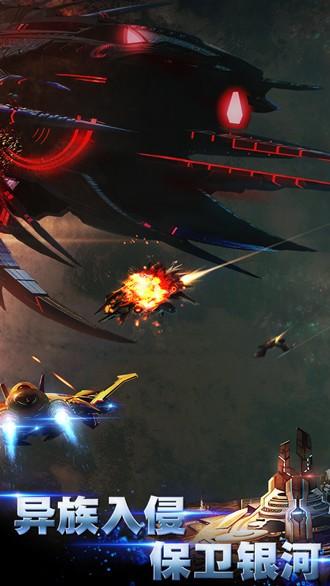 银河传说游戏最新版