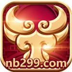 牛犇娱乐nb299app最新版