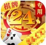 24棋牌vip5周工资月俸禄