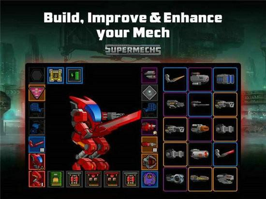 超级组合机器人最新版下载