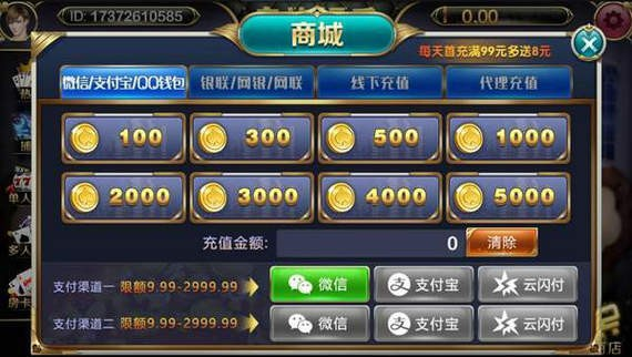 皇族娱乐游戏平台