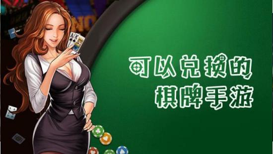 波波棋牌游戏官网版