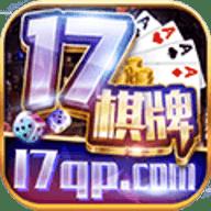 17棋牌官方版