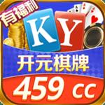 开元459cc棋牌官方版